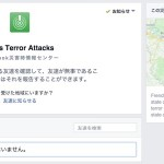 facebook-paris-terror-attacks.jpg