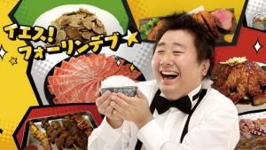 超便利!日本一のグルメブロガー「フォーリンデブはっしーさん)」がオススメのお店を紹介してくれるLINE公式アカウント