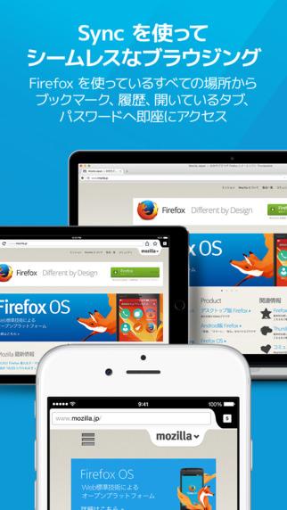 Firefox ios 3