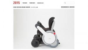 2015年度グッドデザイン大賞、電動車椅子「WHILL」は「行ける」ところではなく「行きたい」にいけるパーソナルモビリティ