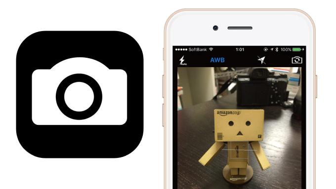 iPhoneのカメラで「半押し」を再現するカメラアプリが登場!※要3Dタッチ