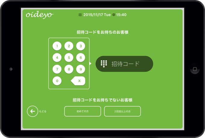 Kitayon iPad2