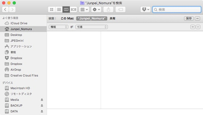 Mac osx tips file search size 1