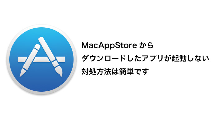 Macappstore cant be opened