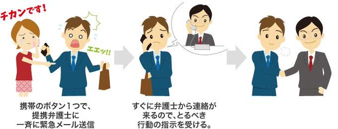 Tokuten1 01