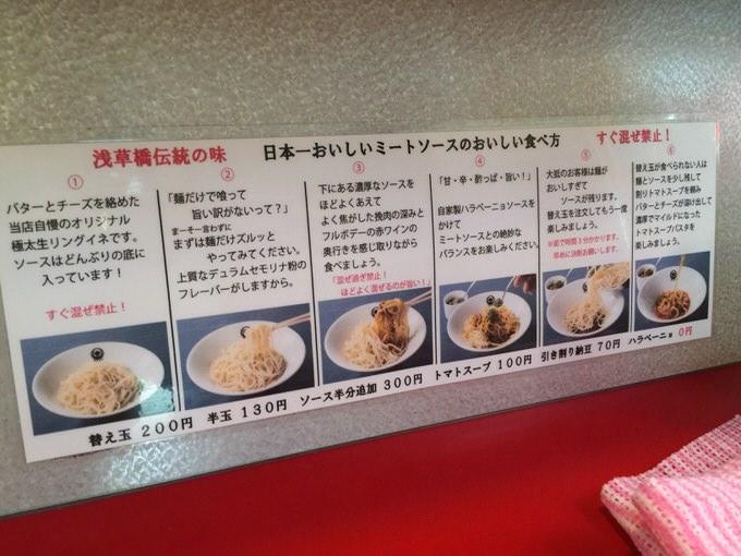 Tokyo meat sakaba 2