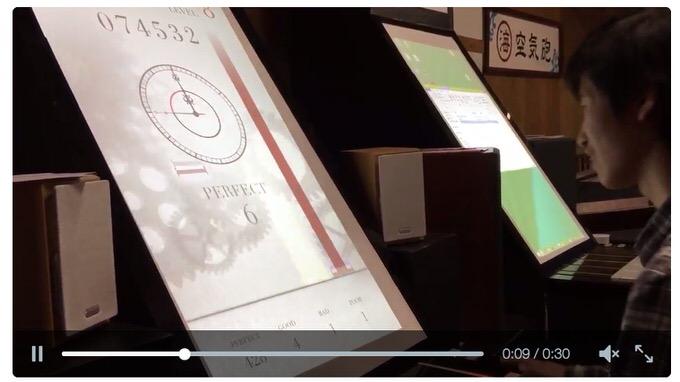 筑駒3年生が文化祭用に作成した音ゲーのクオリティがレベル高すぎ!ゲームも筐体も楽曲も自作ってマジか!