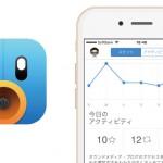 人気Twitterアプリ「Tweetbot 4」が50%オフ!MacのPhotoshop代替アプリ「Affinity Photo」も20%オフ!