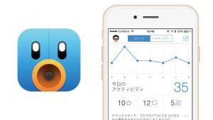 人気のTwitterアプリ「Tweetbot 4」が今だけ半額!Apple Watchにも対応