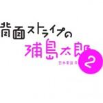 日本昔話を「日本語→英語→日本語」に変換したら面白すぎたと話題に