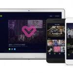 LINE ライブ動画配信サービス「LINE LIVE」を開始!毎日、有名人の生配信を放送、個人配信は2016年早々に対応予定