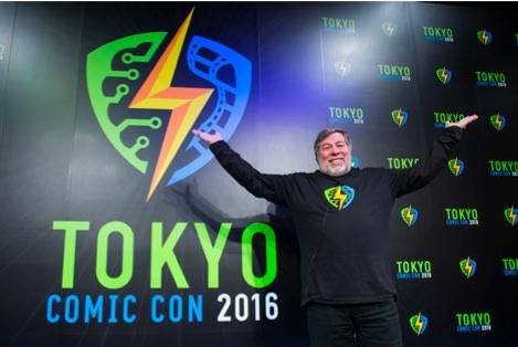 Tokyo Comic Con 2016 1