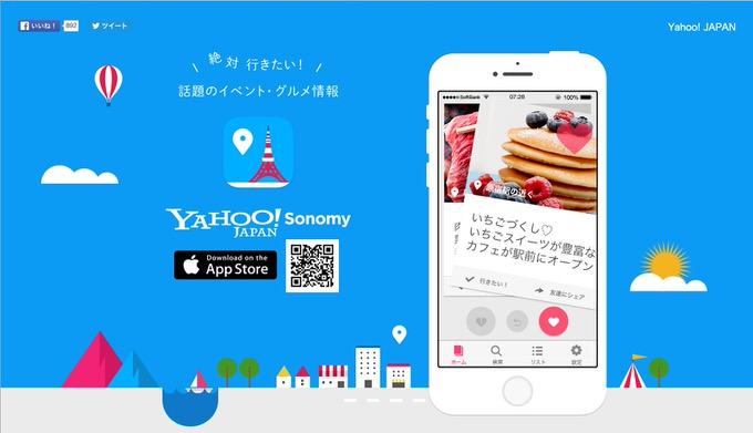Yahoo Sonomy