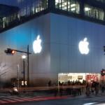 残念!Appleの福袋「Lucky Bag」は2016年は販売しないと発表
