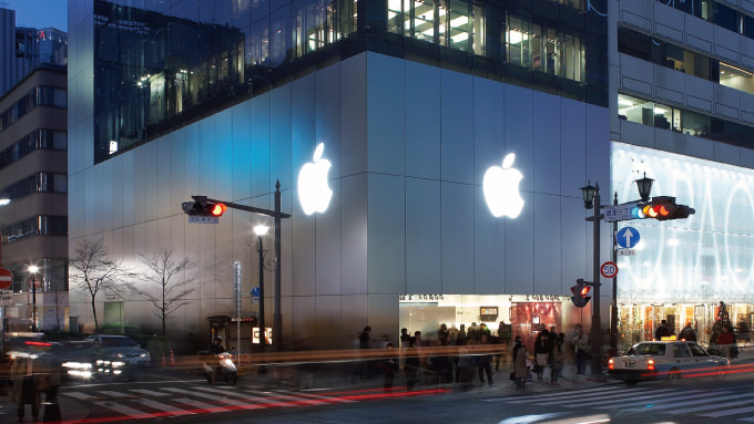 Apple retail store ginza