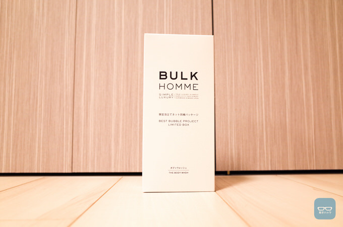 Bulk homie the body wash 1