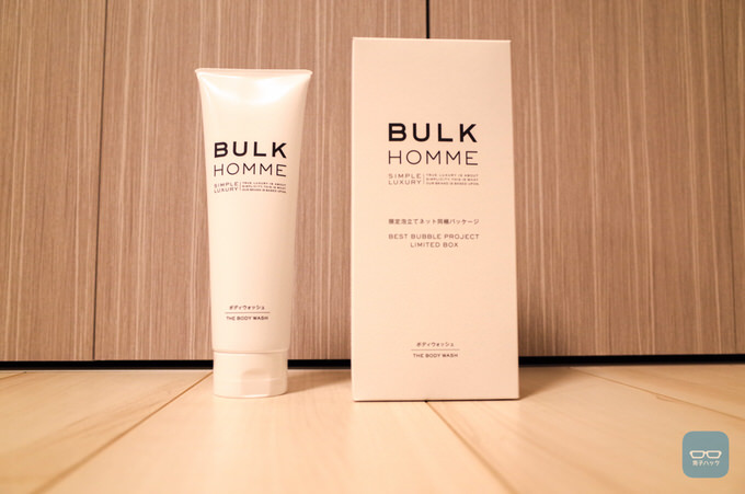 Bulk homie the body wash 2