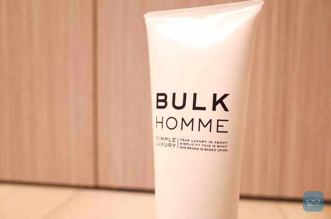 bulk-homme-starter-kit-10