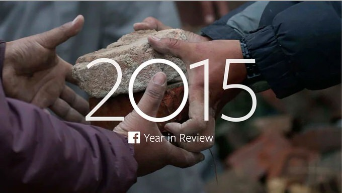 Facebook year in view 2015
