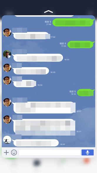 iphone-app-line-update-1
