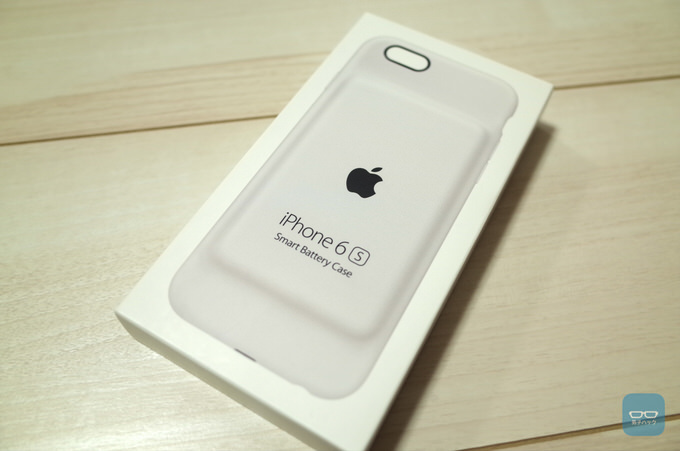 Iphone smart battery case 1