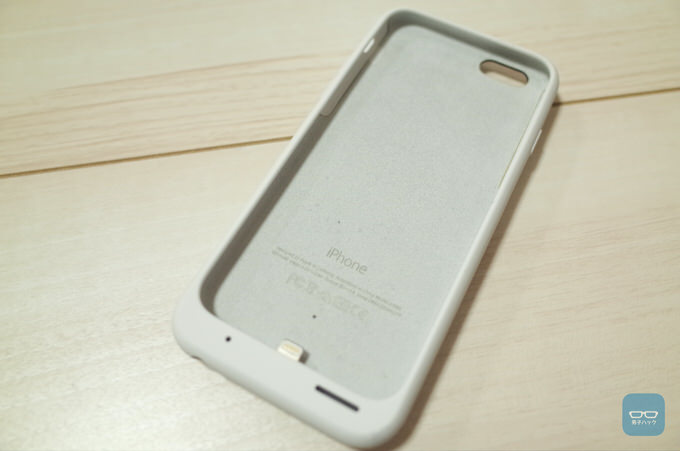 Iphone smart battery case 2