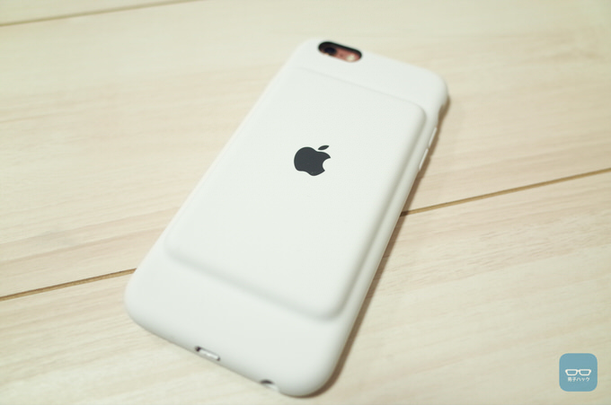 Iphone smart battery case 6