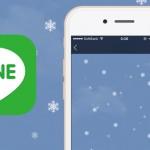 LINE、トーク画面に「雪」 ―― 都心で11月の初雪観測が54年ぶりを記念して