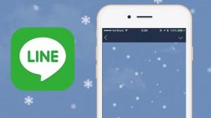 LINE、クリスマスの2日間だけ「雪降るトーク画面」に!
