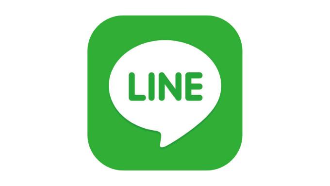 【デマ注意】LINEで「あけおめ」メッセージ送信ができないと拡散中