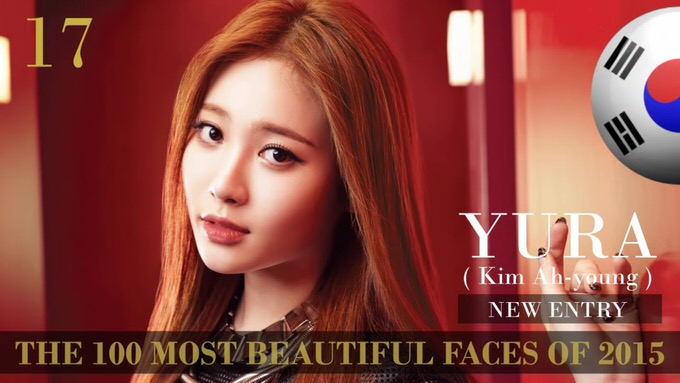 The 100 most beautiful faces 2015 17