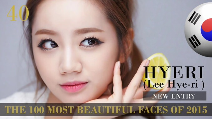 The 100 most beautiful faces 2015 40