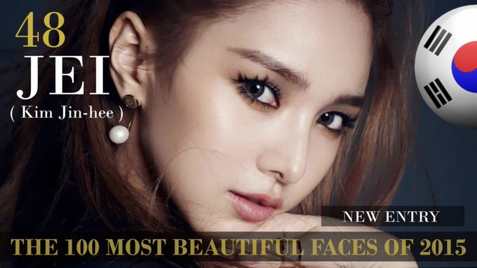 The 100 most beautiful faces 2015 48