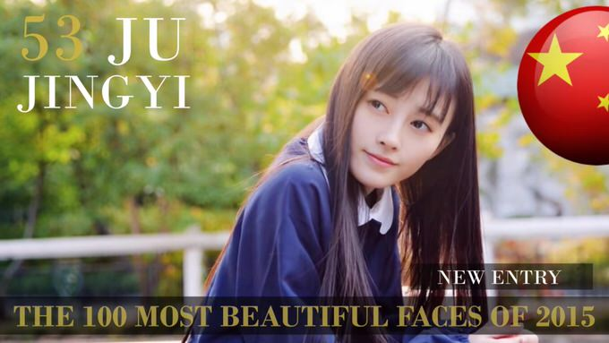 The 100 most beautiful faces 2015 53
