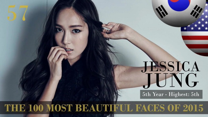 The 100 most beautiful faces 2015 57