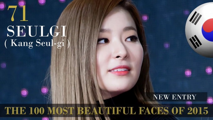 The 100 most beautiful faces 2015 71