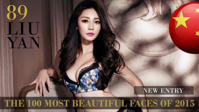 The 100 most beautiful faces 2015 89
