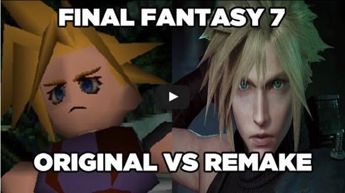 【比較動画】「ファイナルファンタジー 7 リメイク」をオリジナルと比較した動画がわかりやすい