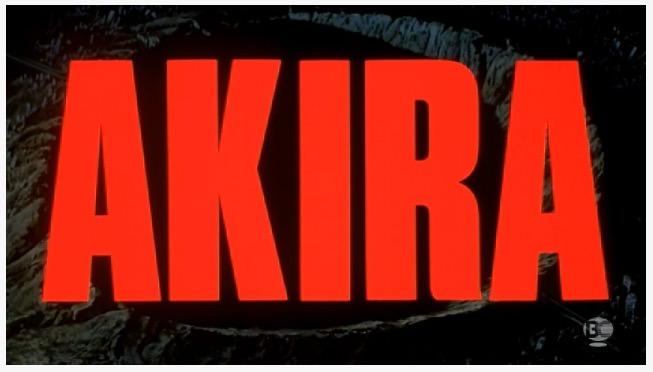 日本SFアニメの金字塔「AKIRA」がGYAO!で無料配信中!1月14日まで