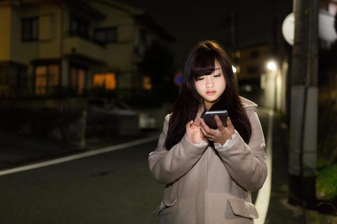 Aruki smartphone