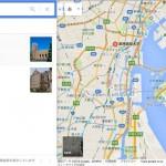 Googleマップで「モテる大学」「モテない大学」と検索するとあの大学が表示されると話題