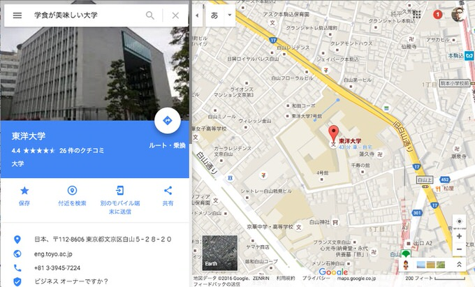 Googlemap xx university 3