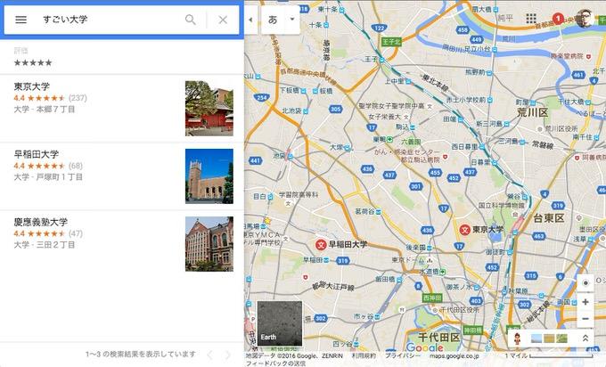 Googlemap xx university 4