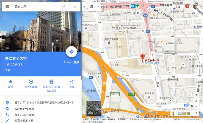 Googlemap xx university 6