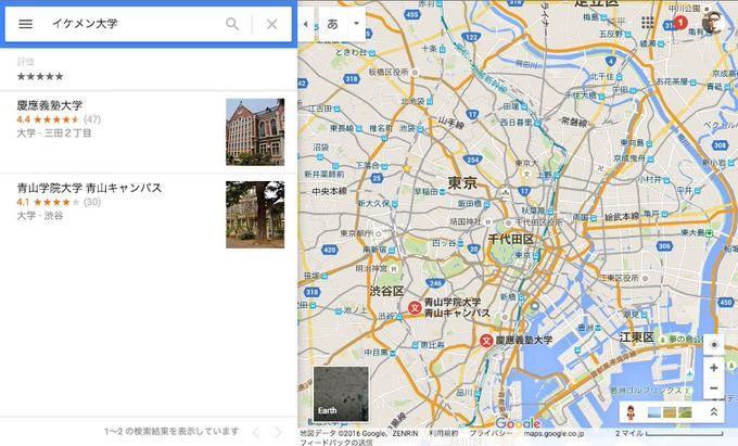 Googlemap xx university 7