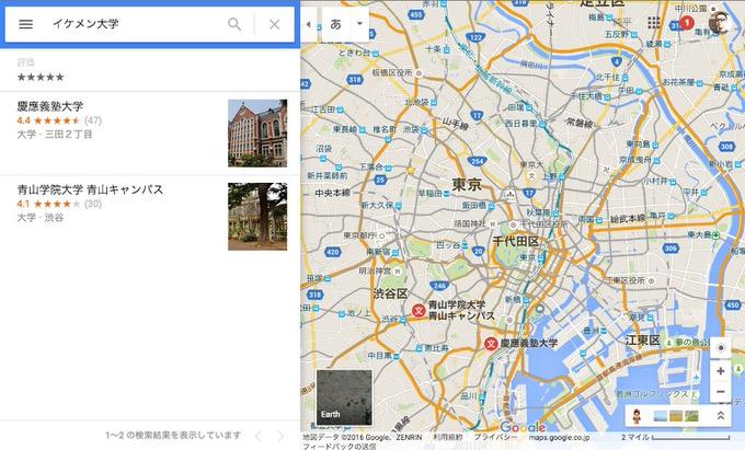 Googlemap xx university 7