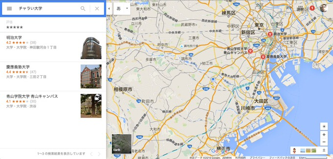 Googlemap xx university 8