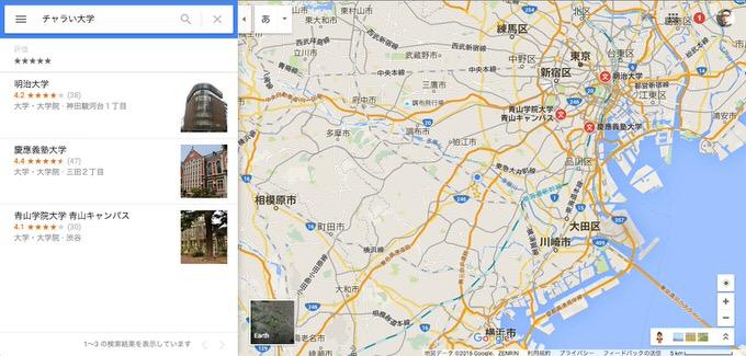 Googlemap xx university 8