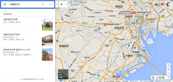 Googlemap xx university 9
