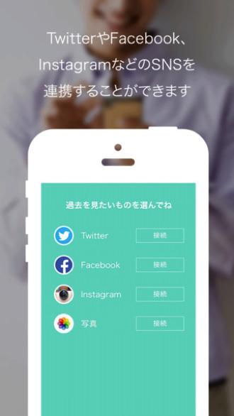 Iphoneapp fricael 2